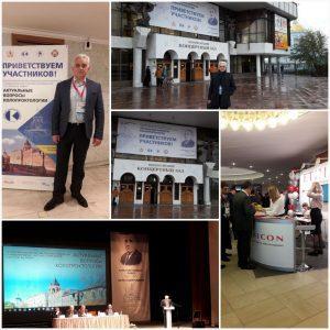 Воронеж-300x300 Конференция по колопроктологии