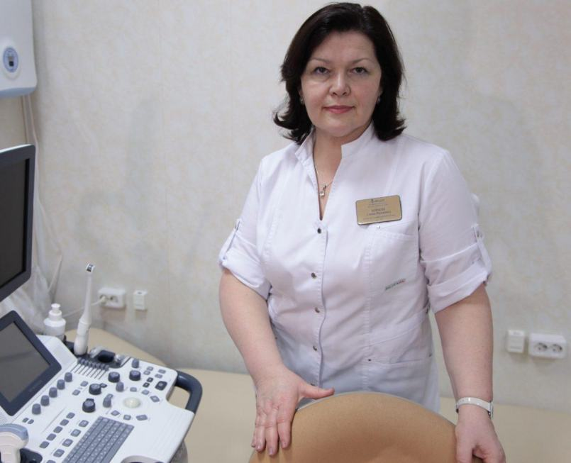IMG_3955 Скрининг при беременности